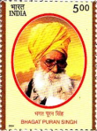 Five Rupees Commemorative postage stamp by Ministry of Communications and Information Technology 2004